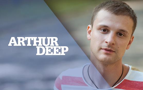 Arthur Deep